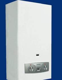 Ogrzewacze wody gazowe