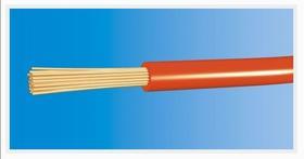 Przewód instalacyjny giętki LGY 35 750V czerwony odcinki (H07V-K)
