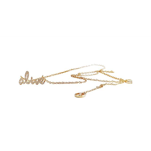 Swoonery-Alive Necklace